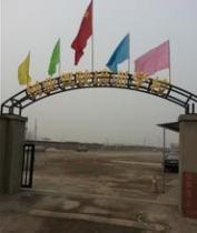 天津劳动局驾校