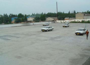 杭州城西驾校