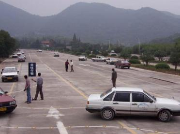 杭州九洲驾校