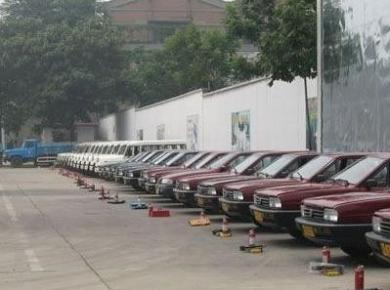北京南郊驾校