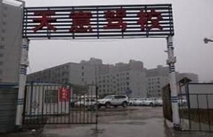 郑州天意驾校