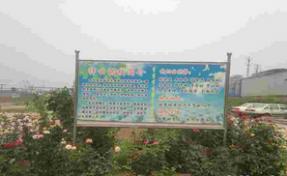 郑州祥云驾校