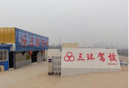 武汉三环驾校