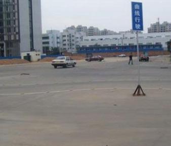 杭州三运驾校