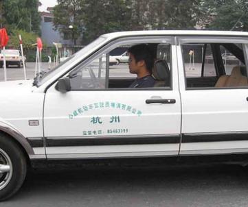 杭州心成驾校