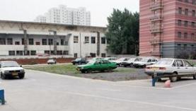 郑州中联驾校