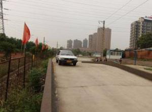 郑州嵩高驾校